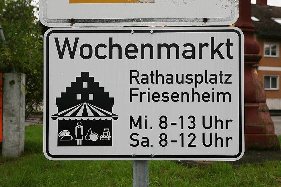 Rathausplatz Friesenheim - Friesenheim