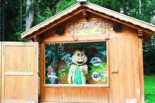 Schwarzwald Park