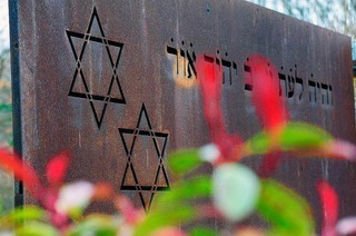 J�discher Friedhof