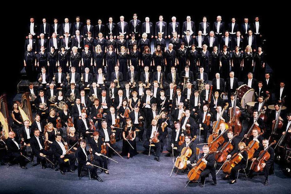 Palais de la Musique et des Congrès - Straßburg