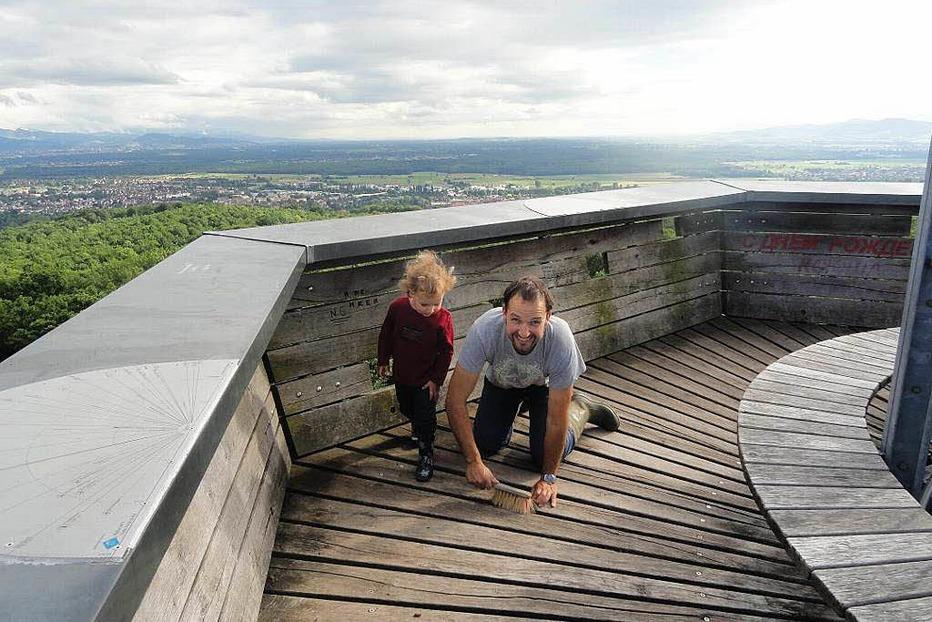 Eichbergturm - Emmendingen
