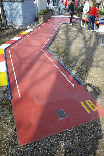 Minigolf-Anlage Rheinpark - Weil am Rhein