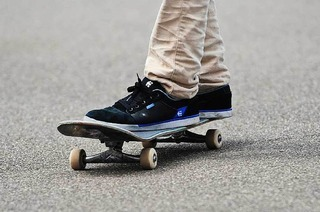 Skateranlage am Gifiz
