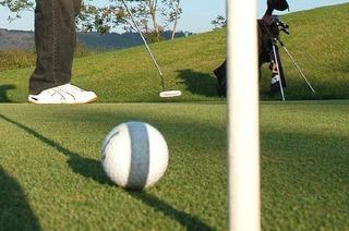 Golf Campus Schlatt