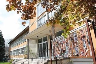 Karl-Tschamber-Schule