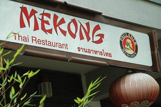 Mekong Chinarestaurant
