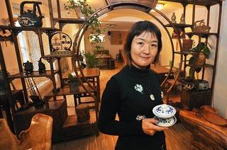Jiangnan Teehaus