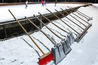 Eisstadion Hermeshof (Titisee)