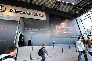 Mercedes-Benz-Hall (Europa-Park)