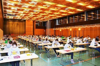 Realschule (Bildungszentrum)