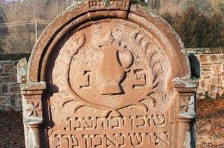 Jüdischer Friedhof (Schmieheim)