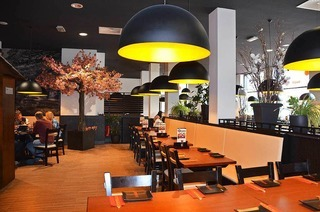 Oishii Sushi & Grill Westarkaden