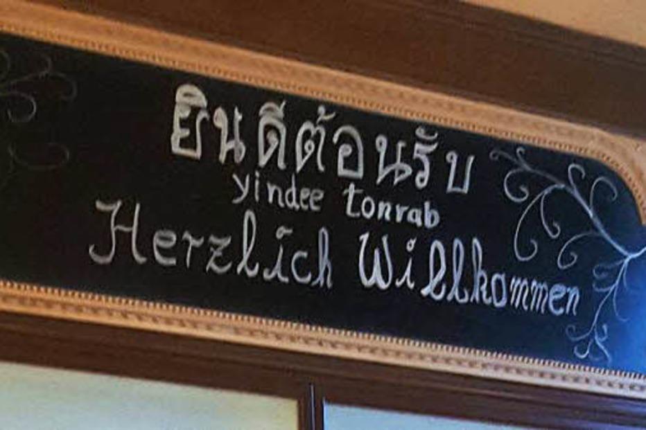 Sriphens Thai Küche (Schiller Freiburg) - Freiburg