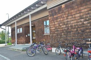 Kindergarten der Freunde (geschlossen)