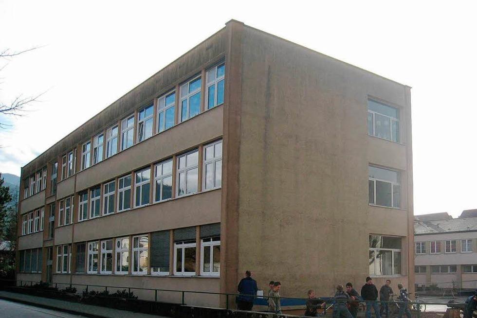 Grund- und Werkrealschule - Gutach (Breisgau)