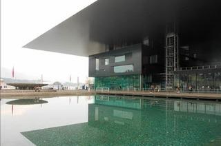 Kultur- und Kongresszentrum (KKL)