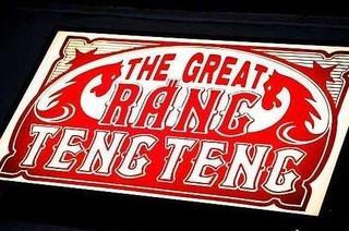The Great Räng Teng Teng