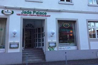 China-Restaurant Jade Palace (geschlossen)