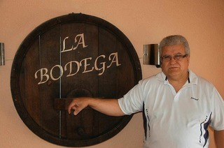 Gasthaus La Bodega (geschlossen)