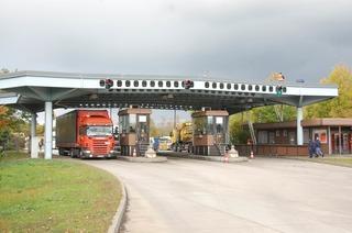 Gemeinschaftszollanlage Weil (Autobahn A5)