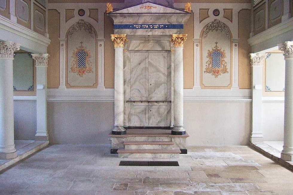 Ehemalige Synagoge - Sulzburg