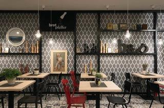 Restaurant Brot & Pfeffer (geschlossen)