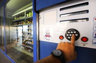 Automaten-Emma (geschlossen)