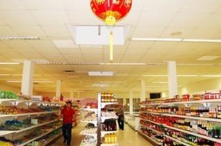 Nam Kinh Asia-Supermarkt (geschlossen)
