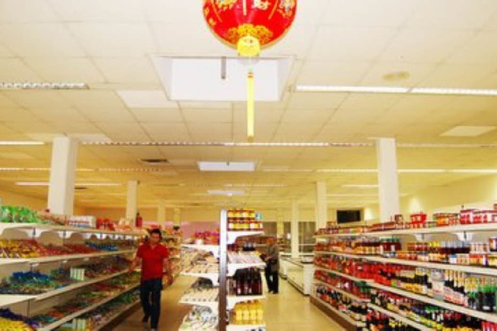 Nam Kinh Asia-Supermarkt (geschlossen) - Freiburg