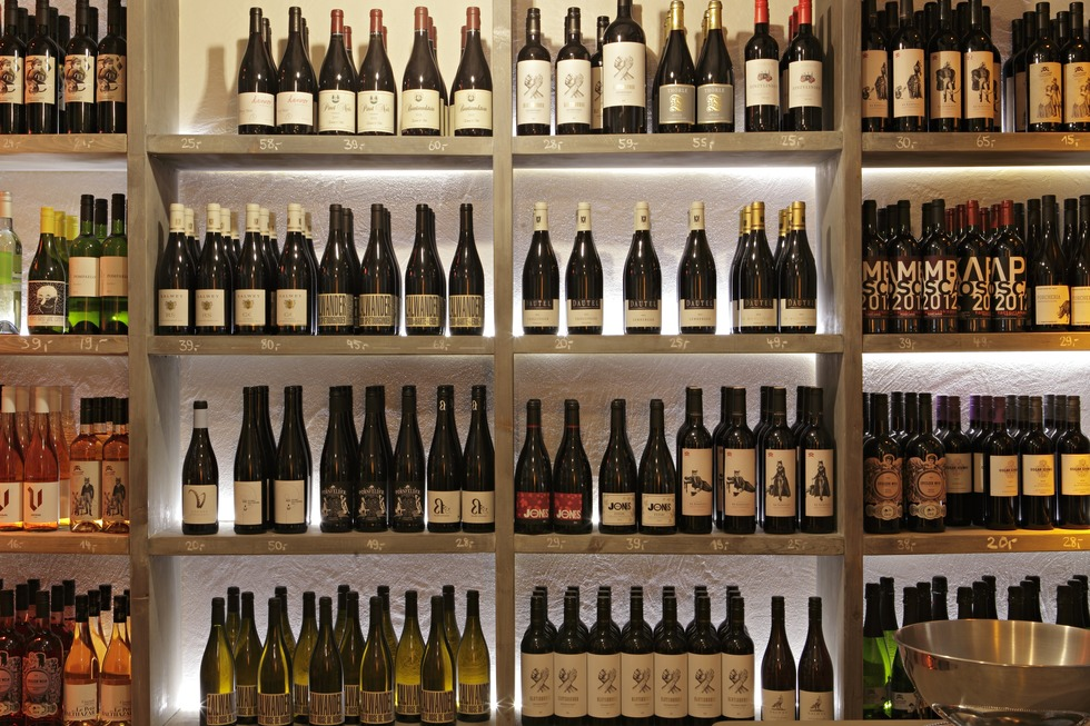 Rido Weinbar (geschlossen) - Freiburg
