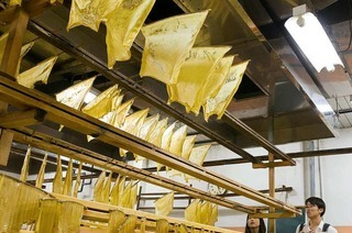 """Das Vitra Design Museum in Weil am Rhein zeigt die Ausstellung """"Food Shaping Kyoto"""""""
