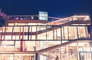 Weinhaus Hiss