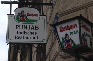 Punjab Indisches Restaurant