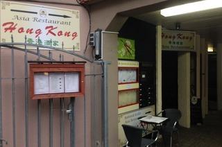 China Restaurant Hong Kong