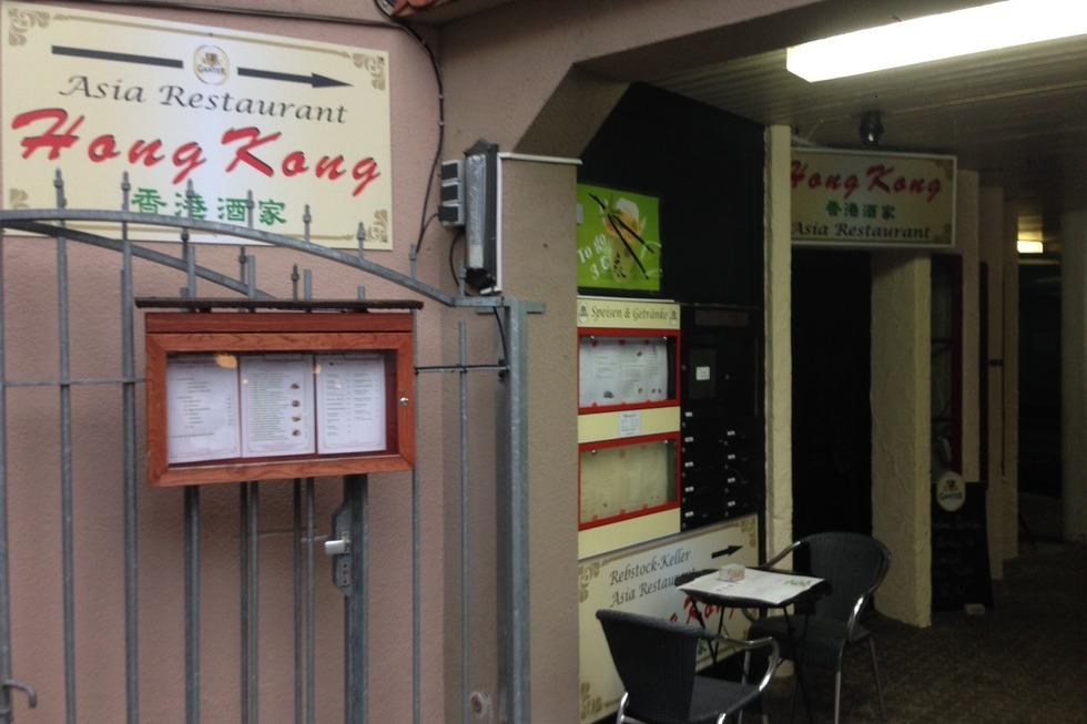 China Restaurant Hong Kong - Emmendingen
