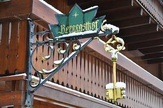 Berggasthaus Schlüssel (Pfaffenberg)