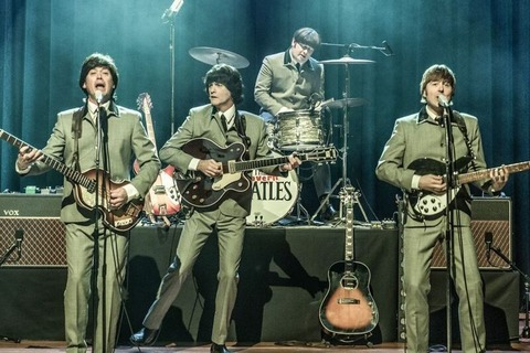 The Cavern Beatles - Sommer Open Air 2022 - Live from Liverpool! - Burg Stargard - 30.07.2022 20:00